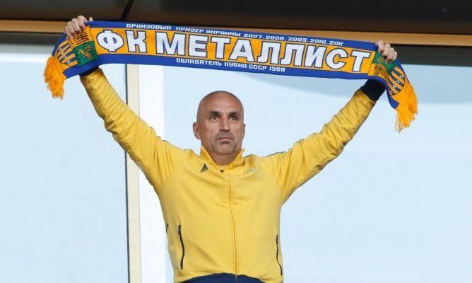 УАФ утвердила переименование Металла в Металлист - заявление Ярославского