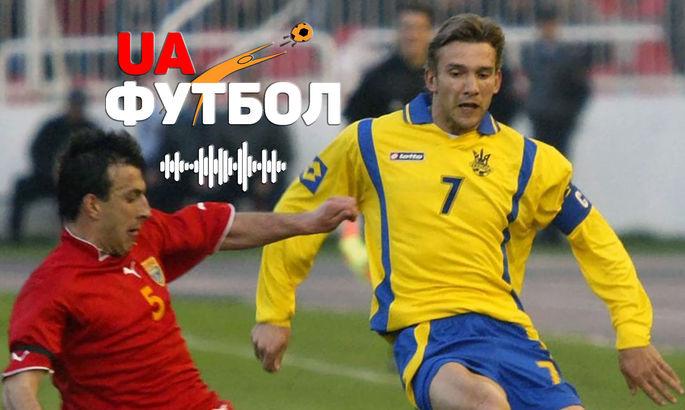 Украина – Северная Македония. АУДИО онлайн трансляция матча 2-го тура чемпионата Европы