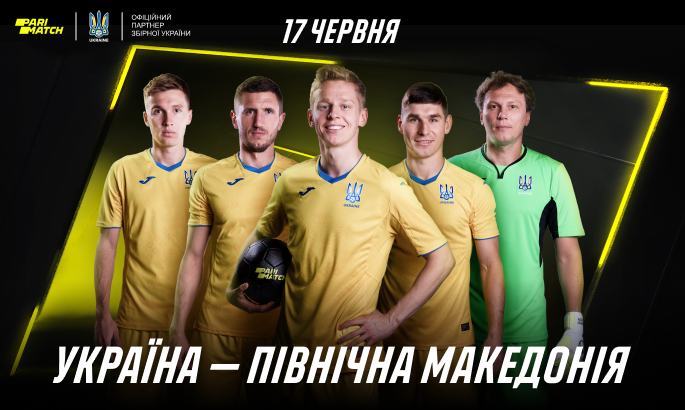 Прогноз на матч Украина - Северная Македония. Шевченко обещает игру первым номером