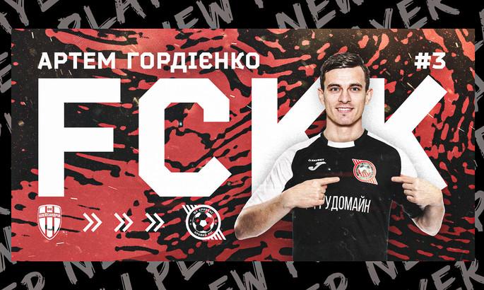 Кривбасс объявил о подписании экс-игрока Александрии