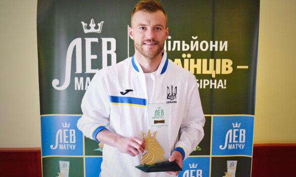 Ярмоленко - володар призу Лев Матчу в поєдинку Україна - Північна Македонія