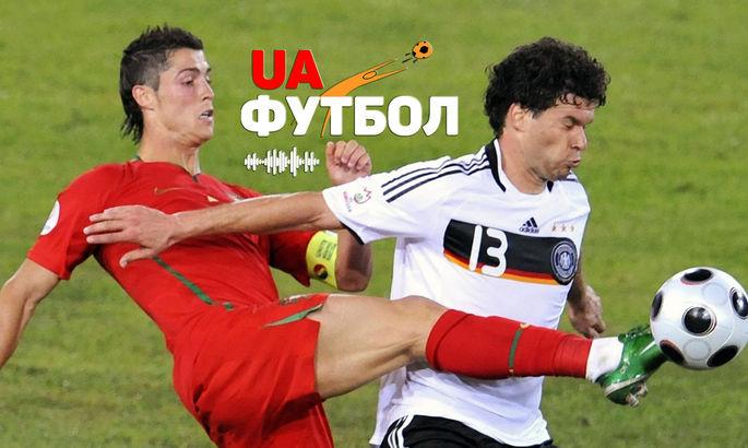 Португалия – Германия. АУДИО онлайн трансляция матча 2-го тура ЕВРО