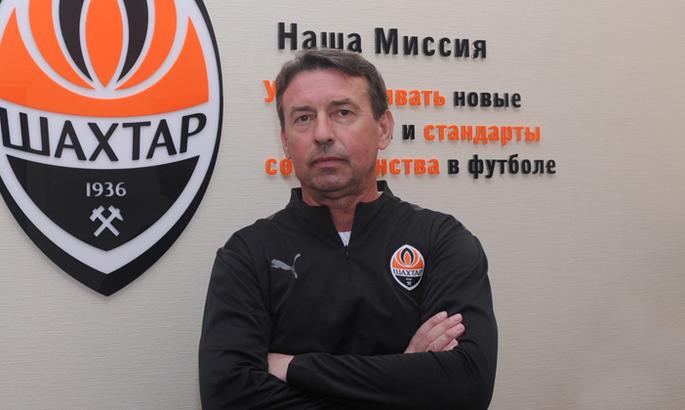 Шахтер объявил о назначении главного тренера женской команды