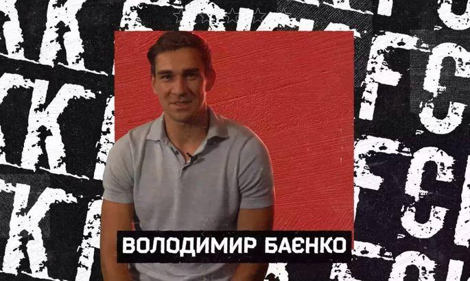 Экс-игрок Ворсклы назначен генеральным директором Кривбасса