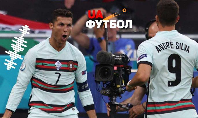 Какие шансы Украины в плей-офф и матч Португалия - Франция онлайн. АУДИО трансляция матча Евро-2020