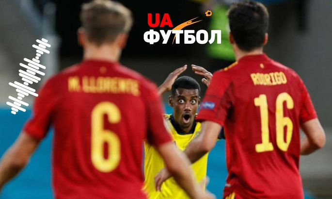 Словакия - Испания. АУДИО онлайн трансляция матча Евро-2020