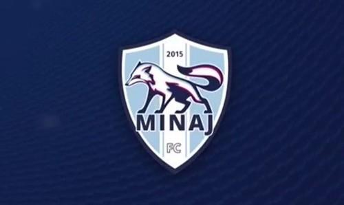 Стало известно, где Минай продолжит выступления в сезоне 2021/22