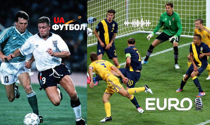 Швеция – Украина, Англия – Германия. Суперстрим ЕВРО-2020