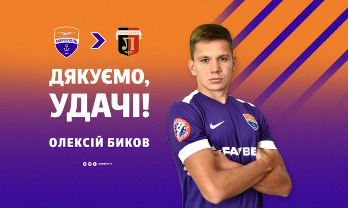 Болгарский Локомотив из Пловдива арендовал защитника Мариуполя