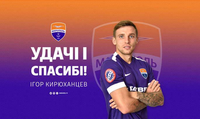 Мариупольпрекратил сотрудничество с пятью футболистами