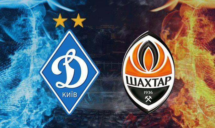 Матч за Суперкубок Украины могут перенести по просьбе Динамо