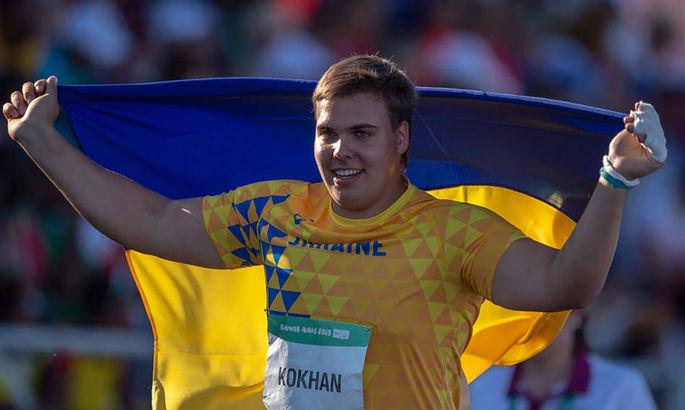 Кохан вышел в финал Олимпиады с пятого места