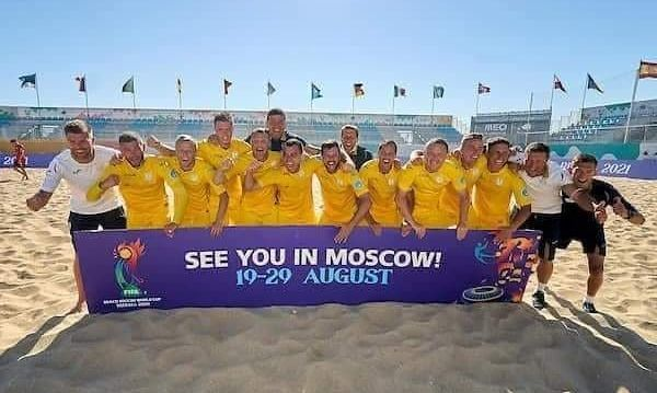 Пляжный футбол. УАФ уведомила ФИФА об отказе ехать на ЧМ-2021. Украину на турнире заменит Швейцария