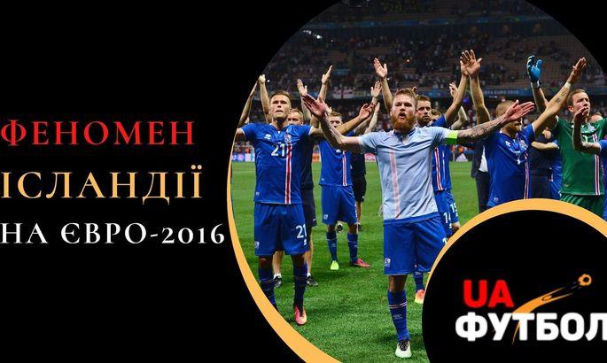 Феномен Исландии на Евро-2016. Как маленькая страна влюбила в себя весь мир