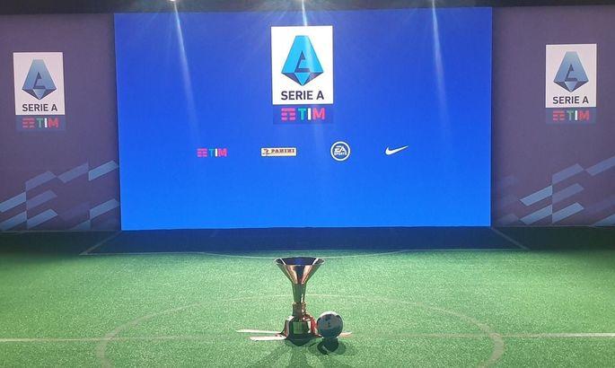 Серию А хотят реформировать с сезона 2023/24: меньше команд и плей-офф за чемпионство