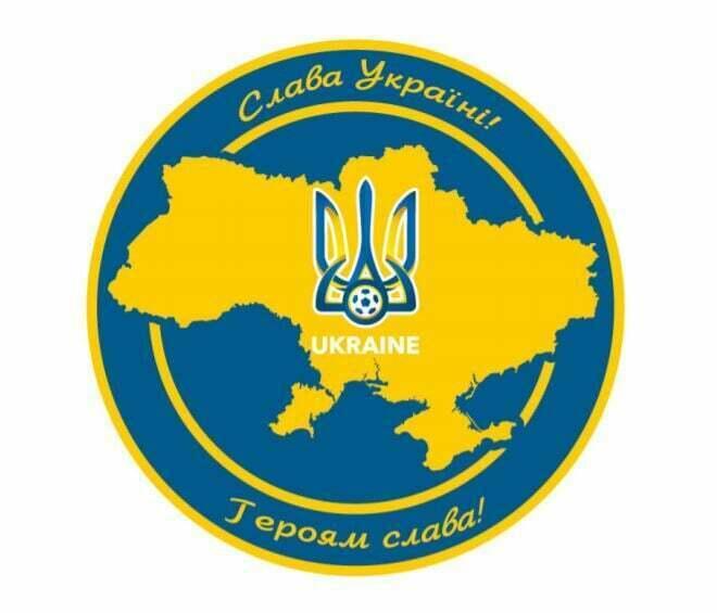 В России снова возмущаются украинским футбольным гербом. УЕФА послала жалобщиков на три буквы - в УАФ - изображение 1