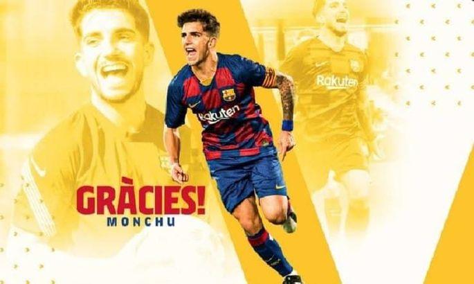 Игрок Барселоны перешел в Гранаду