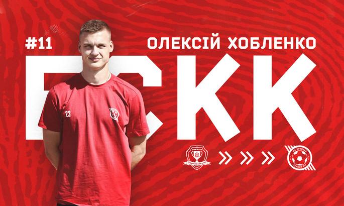 Форвард Днепра-1 Хобленко перешел на правах аренды в Кривбасс