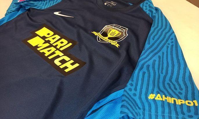 Днепр-1 представил новую форму на сезон. У клуба впервые появился титульный спонсор