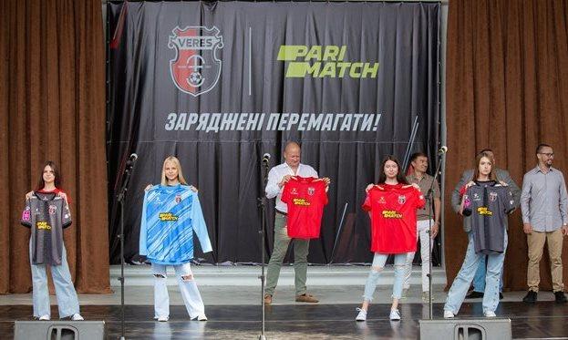 Верес перед стартом сезона представил новичков и новую игровую форму