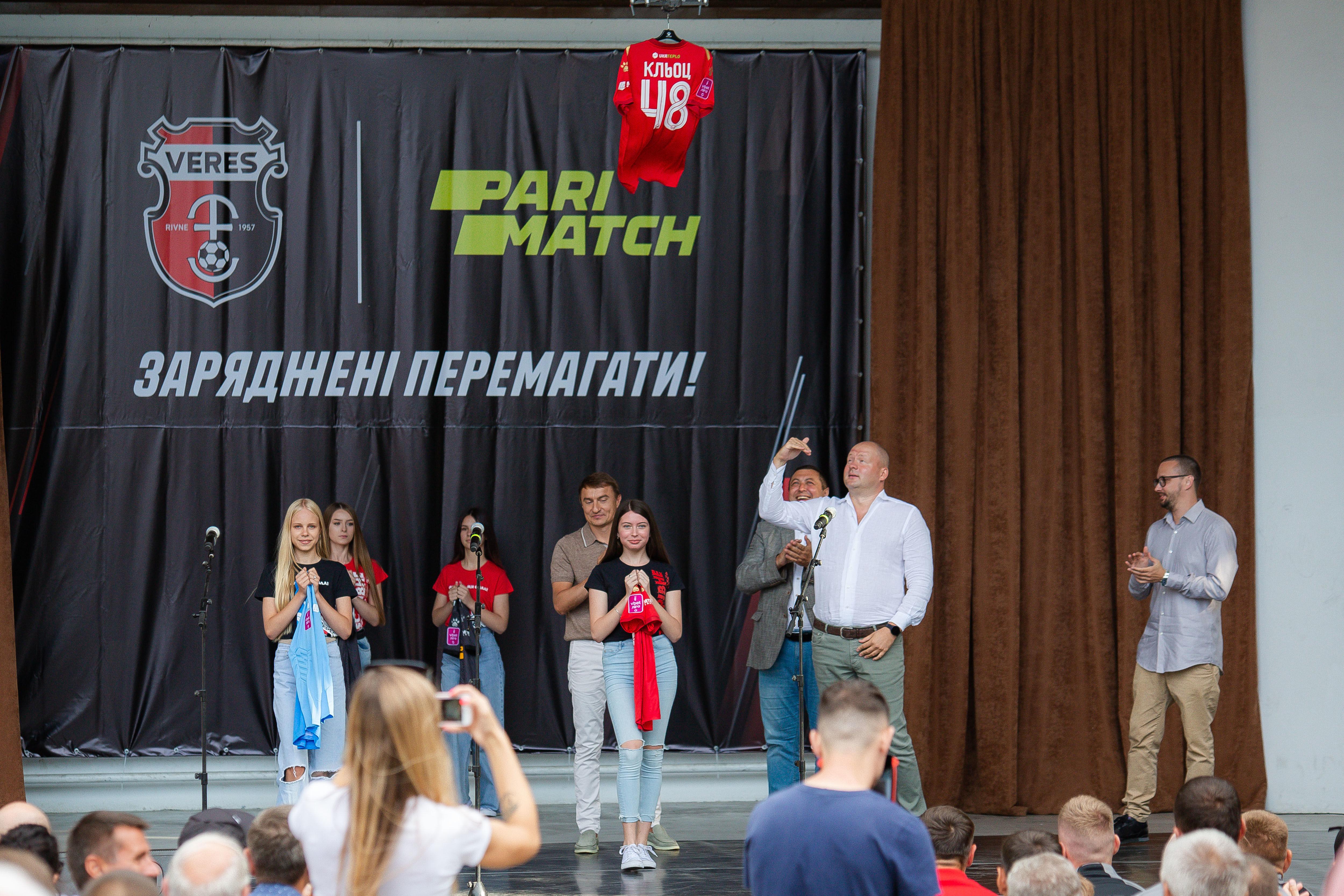 Parimatch - новый титульный партнер ровенского народного клуба Верес - изображение 1