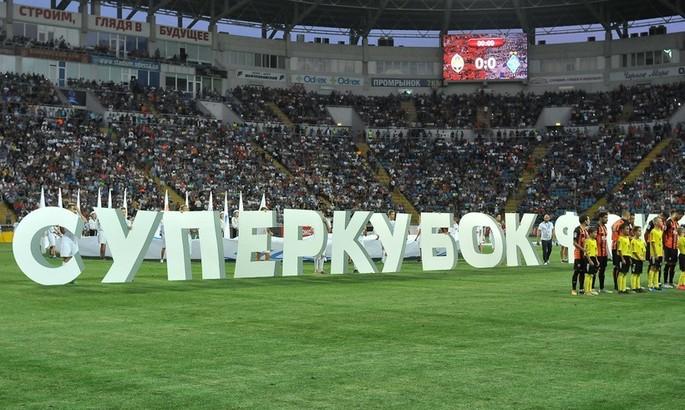 Суперкубок Украины как европейский уникум. Такого нет ни в одной другой стране континента