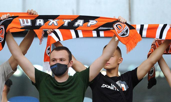 Вболівальники Шахтаря, відвідуючи матчі команди в Києві, будуть отримувати віртуальну валюту - вуглики