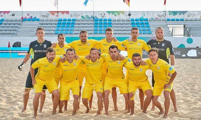 Збірна України розгромила Туреччину на Кубку Незалежності у Києві