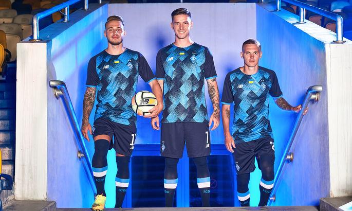 Динамо представило новую форму на сезон 2021/22
