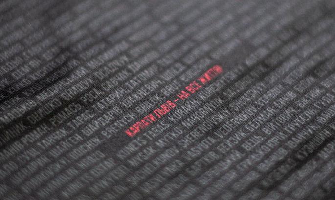 Карпаты Смалийчука выпустили лимитированную серию формы в честь спонсоров клуба на Patreon - ФОТО - изображение 2