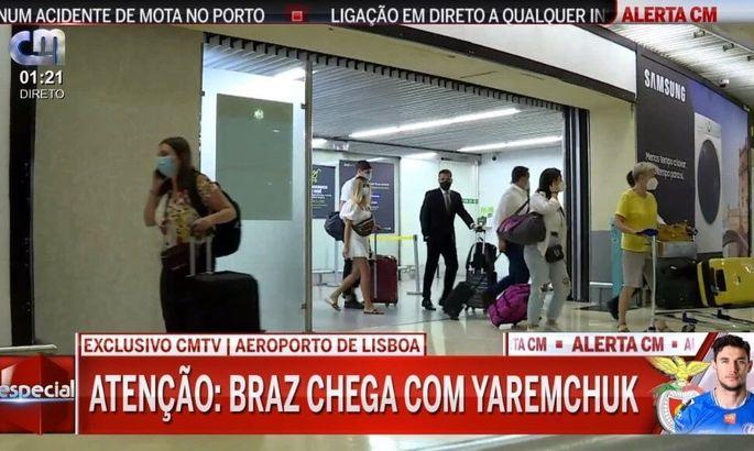Яремчук прибув до Португалії, щоб перейти в Бенфіку