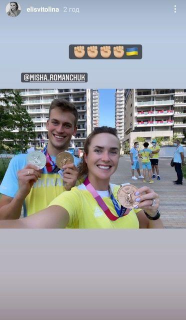 Гордість нашої країни: Світоліна та Романчук заліпили спільне фото - изображение 1