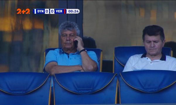 Луческу смотрел за матчем против Вереса с вип-ложи - изображение 1