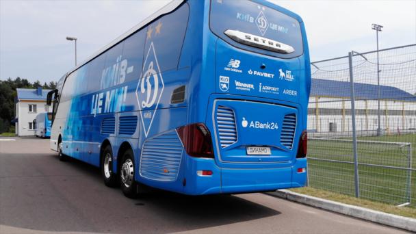 ФОТО. Динамо презентувало новий клубний автобус - изображение 2