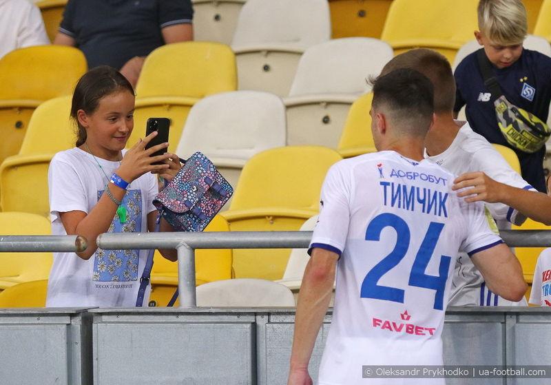 Тымчик и Кочергин под руководством Кобина. Символическая сборная 2-го тура УПЛ по версии UA-Футбол - изображение 1
