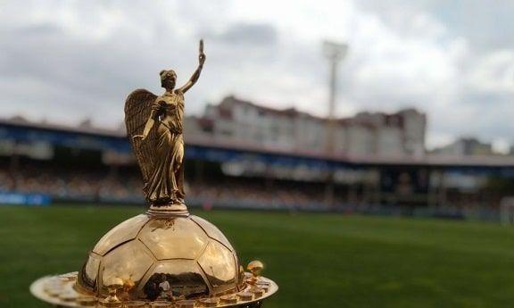Стартует новый сезон Кубка Украины. Сегодня – первые 5 матчей