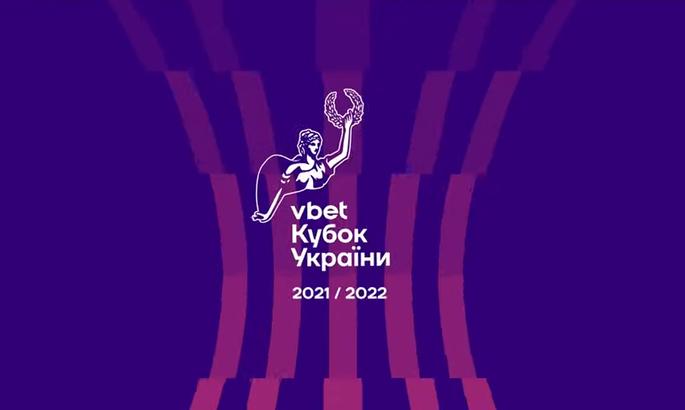 МФК Николаев – Волчанск: смотреть онлайн, видеотрансляция