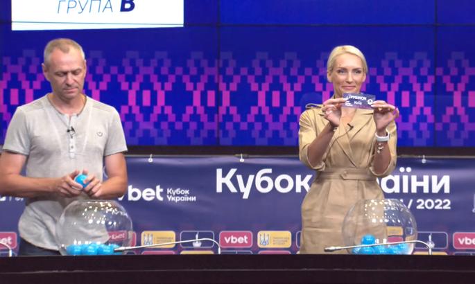 Карпаты, Кривбасс и Металлист узнали соперников. Состоялась жеребьёвка второго раунда Кубка Украины