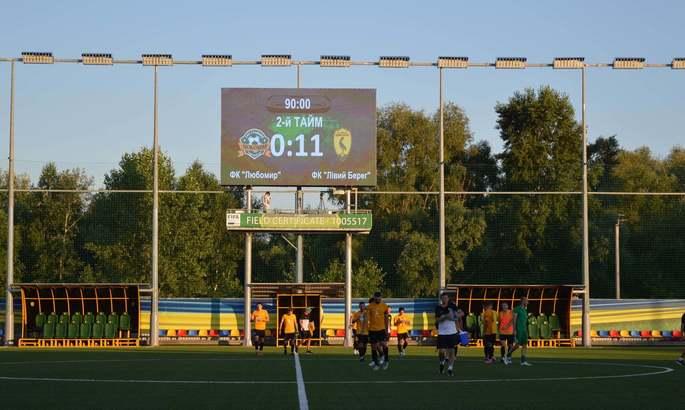 Лівий Берег розгромив Любомир в матчі Другої ліги з рахунком 11:0 - ВІДЕО