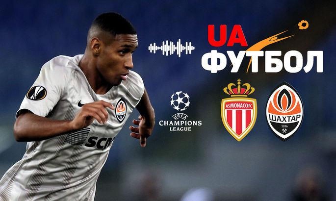 Монако – Шахтер. АУДИО онлайн трансляция 1-го матча последнего раунда квалификации Лиги чемпионов
