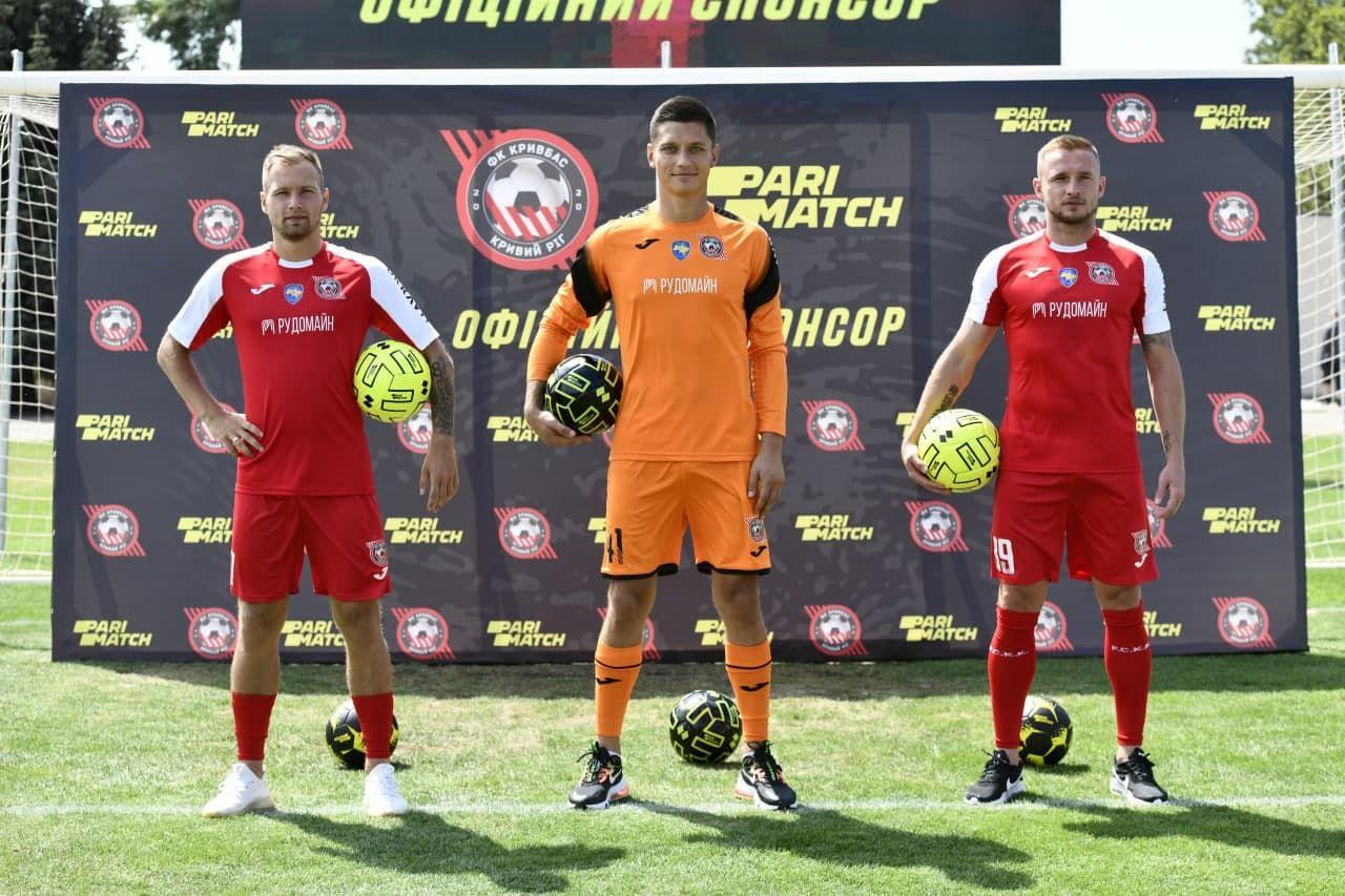 Parimatch стал официальным спонсором футбольного клуба Кривбасс - изображение 1