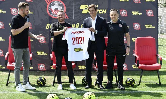 Parimatch стал официальным спонсором футбольного клуба Кривбасс