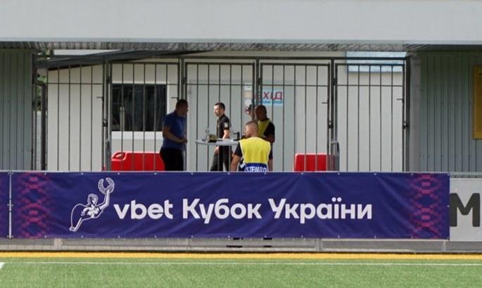 Избиение судьи в Полтаве, Агробизнес и Кривбасс вылетают. Все результаты второго раунда Кубка Украины