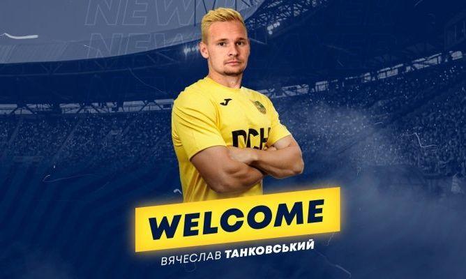 Металлист объявил о подписании Танковского
