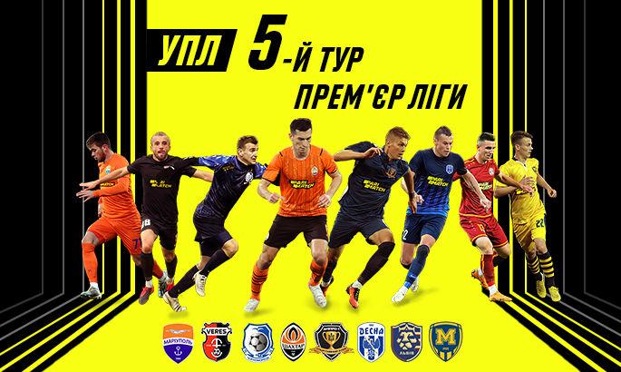 Много голов в Днепре и испытание Черноморца. Анонс 5 тура УПЛ от Parimatch