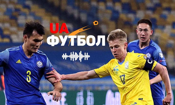 Казахстан – Украина. АУДИО онлайн трансляция матча отборочного турнира на чемпионат мира