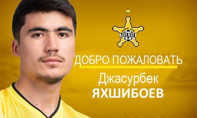 Усиление перед ЛЧ: Шериф Вернидуба подписал игрока, которого сватали в Динамо