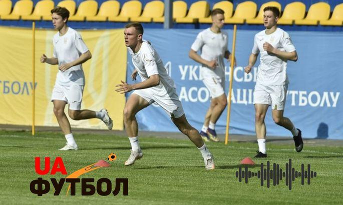 Сербия U21 - Украина U21. АУДИО онлайн трансляция матча отбора к Евро 2023