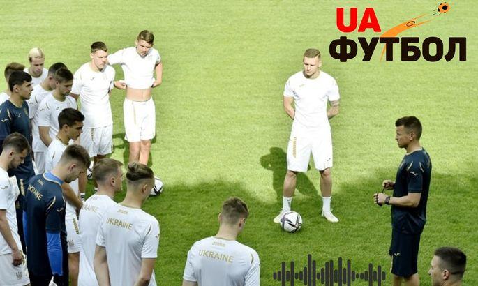 Украина U21 - Армения U21. АУДИО онлайн трансляция матча отбора к Евро-2023