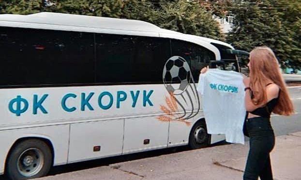 Віце-президент Скорука Тамара Скорук: Через 5 років бачу команду в єврокубках